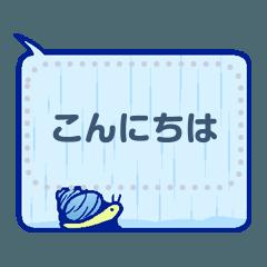 [LINEスタンプ] カタツム ふきだし-メッセージスタンプ