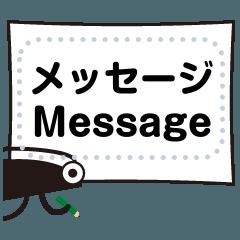 [LINEスタンプ] ごきぶりからのメッセージ