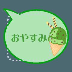 [LINEスタンプ] アイスクリーム -メッセージスタンプ