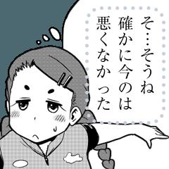 [LINEスタンプ] 「きゅぽかのちゃん!!」ボウリングM