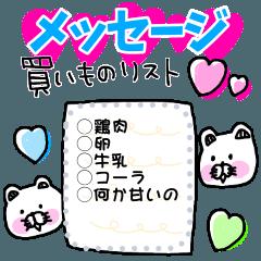 [LINEスタンプ] くま姫14〜♡自分で作れるメッセージ編♡〜