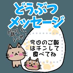 [LINEスタンプ] ♡かわいい動物たちのメッセージスタンプ♡