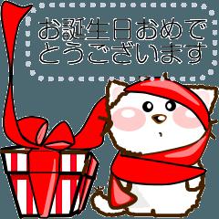 [LINEスタンプ] ふわっと子猫4【メッセージ】