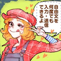 昔の少女漫画っぽいメッセージスタンプ
