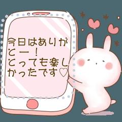 [LINEスタンプ] ぬくうさ6♡メッセージスタンプ