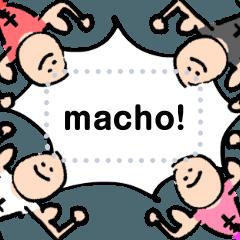 マッチョと愉快な仲間のメッセージスタンプ
