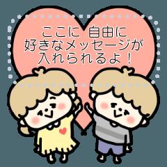 彼氏と彼女♥ラブラブメッセージスタンプ1