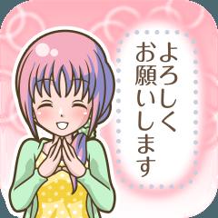 【メッセージ】マイペース女子