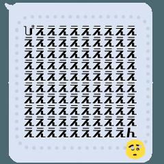 [LINEスタンプ] ぴえんメッセージスタンプ