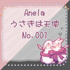 Anela*うさぎは天使【 No.001 】