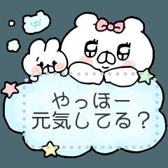 クマ子のメッセージスタンプ