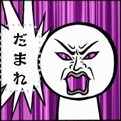 漫画マン -MANGAMAN-