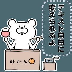 [LINEスタンプ] ひまひまひま メッセージスタンプ
