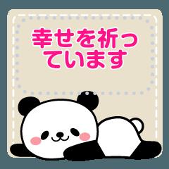 メッセージ♡パンダ