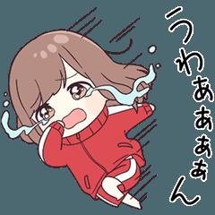 ジャージちゃん7(ネガティブ)