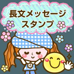 Cute girl & にこまる❤メッセージ長文❤40個