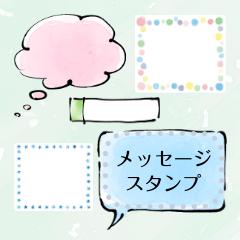 シンプルデザインスタンプ(水彩メイン)