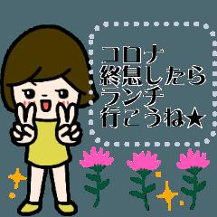 ★メッセージスタンプ★北欧風の女の子!