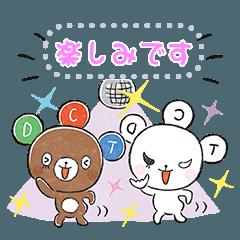 ドリクマ&ワルクマ 5