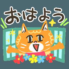 [LINEスタンプ] レトロポップな猫
