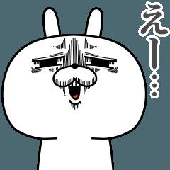 激しく動く!顔芸うさぎ14