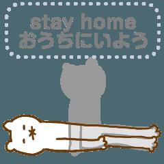 [LINEスタンプ] ヒゲくま★メッセージスタンプ