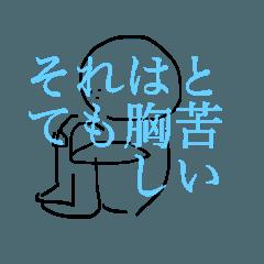 シラタマさんスタンプ①