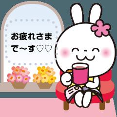 [LINEスタンプ] 花うさちゃん♥️メッセージスタンプ