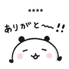 ゆる〜っとパンダ7 カスタム