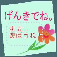 [LINEスタンプ] 伝えたい想いに可愛い花を添えて第17弾。