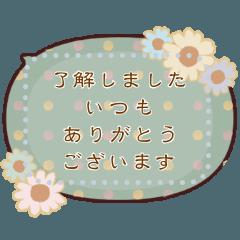 [LINEスタンプ] レトロが可愛い♡メッセージスタンプ