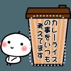 [LINEスタンプ] ちびまろ♡メッセージスタンプ