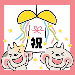 ゆきまろフレンズ ◆お祝い/イベント◆