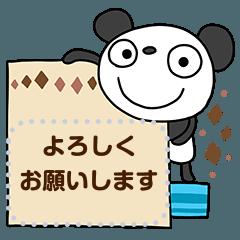 ふんわかパンダ☆メッセージスタンプ