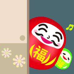 [LINEスタンプ] 動く☆わっしょい♪ことだまダルマ