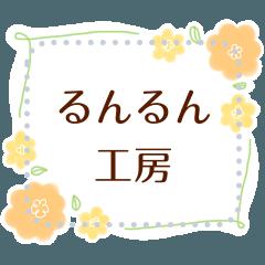 [LINEスタンプ] 大人かわいい♡メッセージ