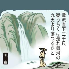 千古の名言 3(日本語版)