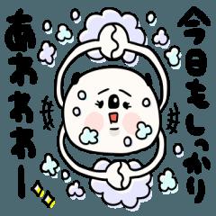 体調気づかうパンダ 敬語編