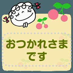 くるリボン☆メッセージスタンプ