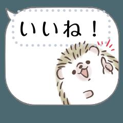 [LINEスタンプ] ごきげんハリネズミ-メッセージスタンプ-