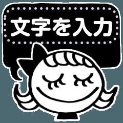 モノクロりぼんちゃん♡使い易いメッセージ