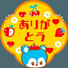 おちゃめフレンズ☆レトロフレーム