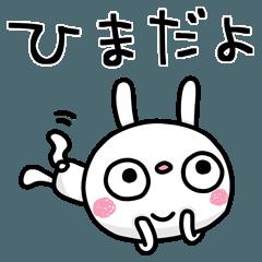 ふんわかウサギ ポップタッチ風6