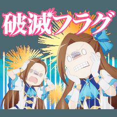 TVアニメ「はめふら」