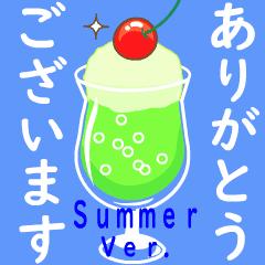 夏Ver.至福のスイーツ伝言3(敬語)デカ文字