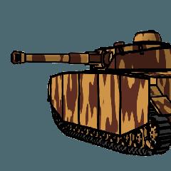 ばきばき動く戦車スタンプ