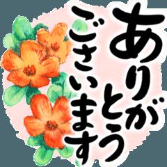 気遣い伝わる丁寧語~花のたおやか筆文字3