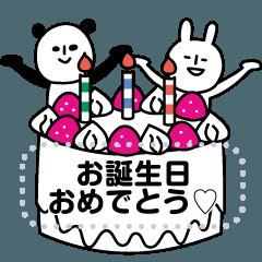 THE♡キモカワスタンプ【メッセージ】
