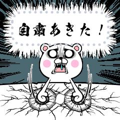 [LINEスタンプ] ぜんりょくまさん2(めっせーじ)