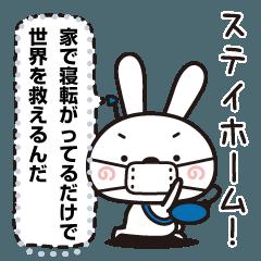 [LINEスタンプ] コロナバスターズ・聞き耳ウサギ隊